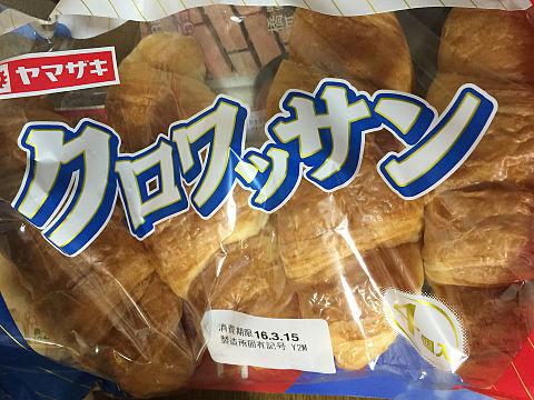 ヤマザキ クロワッサン パン