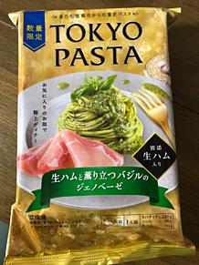 TOKYOPASTA 数量限定 ジェノベーゼのパスタの画像(数量限定に関連した画像)