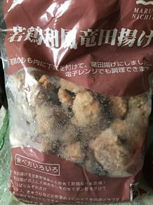 若鶏和風竜田揚げ お肉の画像(竜田揚げに関連した画像)