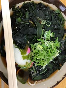 弥生軒 駅そば ワカメ蕎麦の画像(弥生に関連した画像)