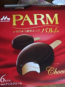 パルム アイスの画像(パルムに関連した画像)