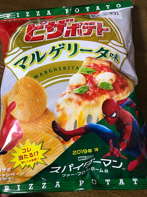 ピザポテト マルゲリータ味 ポテトチップス お菓子の画像 プリ画像