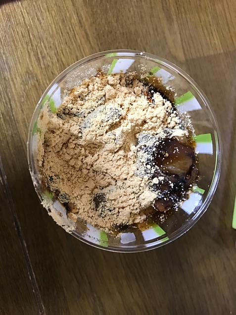 和菓子 スイーツ わらび餅の画像 プリ画像