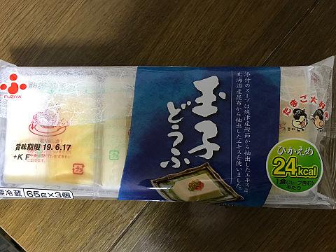 玉子どうふ 豆腐の画像(プリ画像)