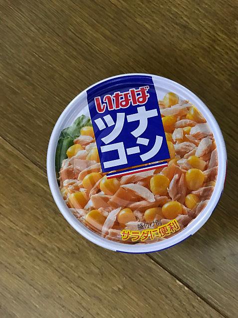 いなば ツナコーン 缶詰めの画像(プリ画像)