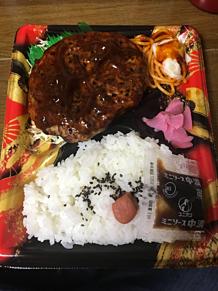 ジャパンミート オリジナルハンバーグ弁当 プリ画像
