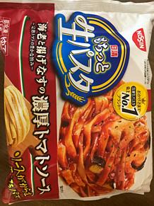 もちっと生パスタ 濃厚トマトソース 冷凍食品の画像(食品に関連した画像)