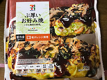 ぶ厚いお好み焼 冷凍食品 セブンイレブンの画像(食品に関連した画像)