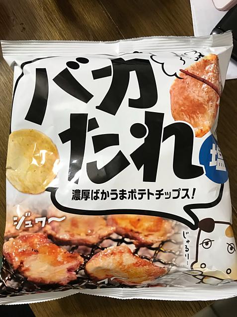 バカたれ 塩味 お菓子の画像(プリ画像)