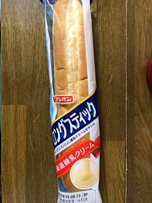 ロングスティック パンの画像(ロングに関連した画像)