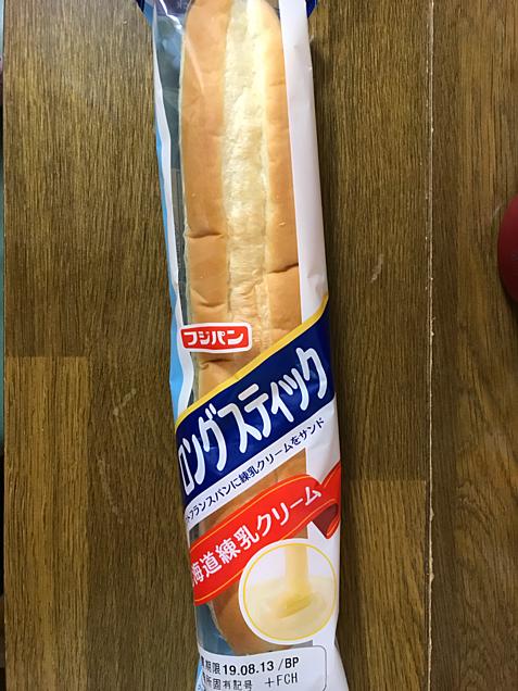 ロングスティック パンの画像(プリ画像)