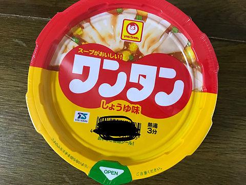 マルちゃん ワンタン カップ麺の画像(プリ画像)