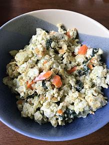 豆腐と野菜のオリーブオイル炒めの画像(オリーブオイルに関連した画像)