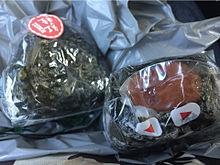 成城石井 おにぎり 鮭 梅の画像(成城石井に関連した画像)