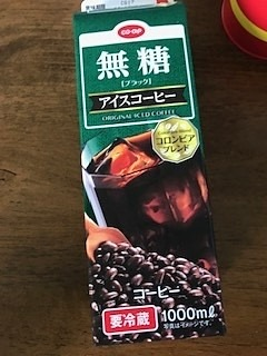 co-op  無糖 アイスコーヒーの画像 プリ画像