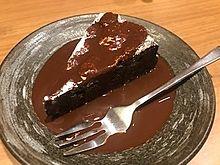 夢庵 チョコレートケーキの画像(#チョコレートに関連した画像)