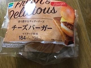 ファミリーマート チーズバーガーの画像(プリ画像)