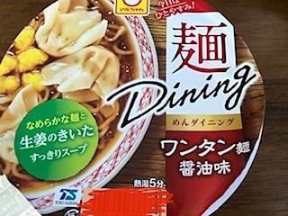 カップ麺 めんダイニングの画像(プリ画像)