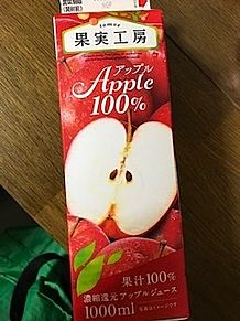 りんごジュース 果実工房の画像(ジュースに関連した画像)