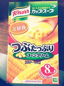 コーンクリーム カップスープ プリ画像