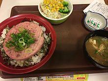 すき家 ネギトロ丼 特盛 プリ画像