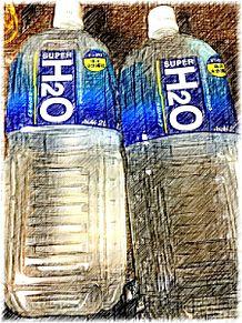 H2O プリ画像