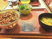 すき家 牛丼 プリ画像