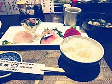千葉県銚子 鮪蔵 海鮮