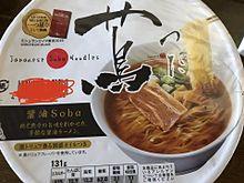 カップ麺 蔦 醤油蕎麦 プリ画像