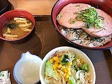 すき家 まぐろ ネギトロ丼特盛り サラダセット プリ画像