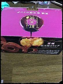 茨城県 お土産 紅天使  プリ画像