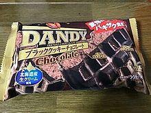 ダンディ ブラッククッキーチョコレート アイスの画像(チョコレートに関連した画像)