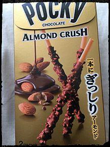 ポッキー アーモンド チョコレートの画像(チョコレートに関連した画像)