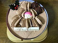 チョコレートケーキ クリスマス サンタクロースの画像(チョコレートケーキに関連した画像)
