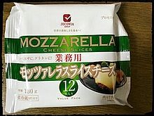 業務用モッツァレラスライスチーズの画像(モッツァレラに関連した画像)