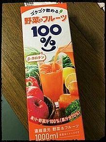 野菜&フルーツジュースの画像(フルーツに関連した画像)