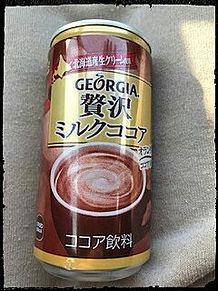 Georgia ミルクココア 缶飲料 プリ画像