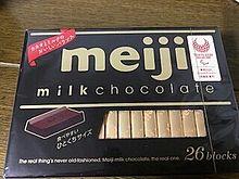 明治 ミルクチョコレート プリ画像