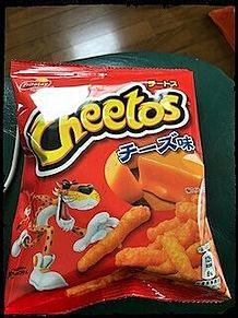 チートス チーズ味 プリ画像