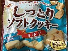 しっとりソフトクッキー ミルクの画像(しっとりに関連した画像)