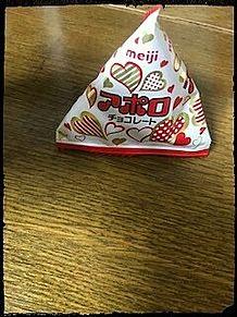 アポロ チョコレート プリ画像