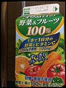 野菜 フルーツ ジュース プリ画像