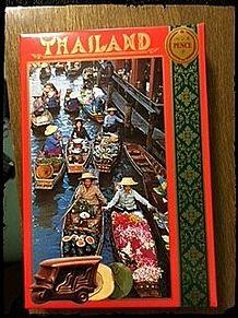 海外土産 チョコレート プリ画像