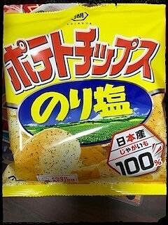 ポテトチップス のり塩の画像(プリ画像)