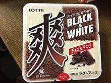 ロッテ 爽 チョコ&バニラ アイスの画像(ロッテに関連した画像)