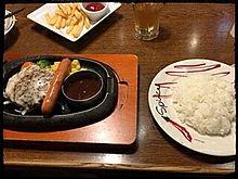 トマオニ 洋食 レストランの画像(マオに関連した画像)