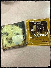 パウンドケーキ お茶 おやつの画像(パウンドケーキに関連した画像)