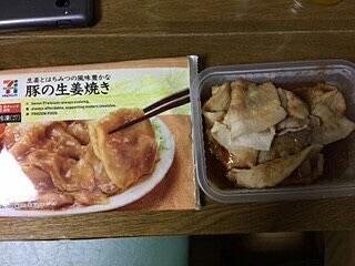 豚の生姜焼き セブンイレブンの画像(プリ画像)