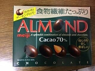 アーモンド チョコレートの画像(プリ画像)