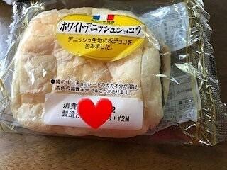 ホワイトデニッシュショコラ パンの画像 プリ画像
